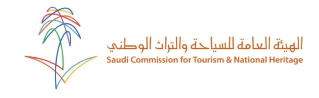 Saudi Arabien Tourismusbehörde