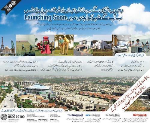 Bahria Town Karachi Launch