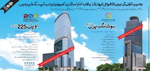 Hoshang Pearl and Opal 225 Karachi
