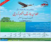Fazaia Housing Scheme Karachi Forms are available