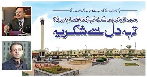 Booking closed for Bahria Town Karachi now what to do?