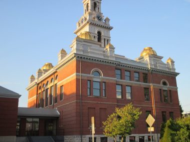 Sevier County Courthouse. Sevierville, TN