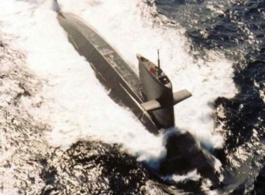 Photo: Republic of China Navy