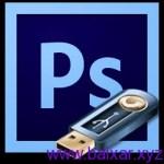 Adobe Photoshop CC Portátil Download