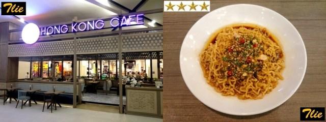 Bakmi Ayam Sechuan Hongkong Cafe
