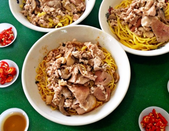 58 Minced Meat Noodle Singapore