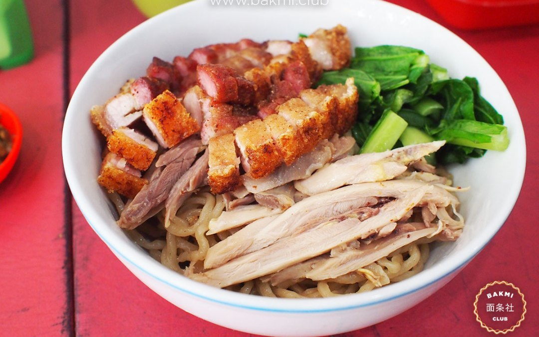 Mie Ayam Garam + Siobak dari Holiaw