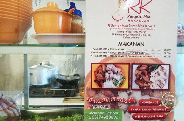 Bakmi RK khas Makassar