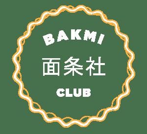 Bakmi