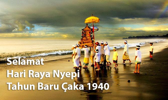 Selamat Hari Raya Nyepi 1940