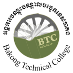 BTC Bakong Technical College Cambodia #310