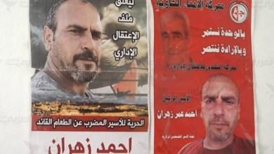 صورة الأسير زهران يدخل يومه الـ106 في الاضراب وتحذير من تفجر الأوضاع في السجون