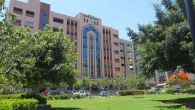 صورة الجامعة الإسلامية تنشر آلية التسجيل للفصل الدراسي الثاني من مستحقات موظفي غزة
