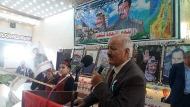 صورة جبهة التحرير العربية تحيي الذكرى الــ13 لاستشهاد الزعيم صدام حسين بخان يونس