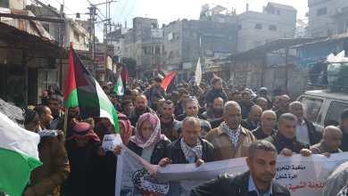 """صورة قوى رام الله تقر سلسلة من الفعاليات الشعبية الاحتجاجية على """"صفقة القرن"""""""