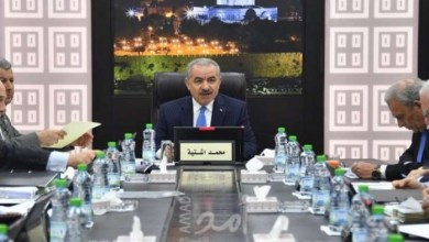 صورة مجلس الوزراء يتخذ عدة قرارات ويدعو أوروبا للاعتراف بدولة فلسطين