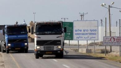 صورة الاحتلال يفتح معابر غزة ويفرج عن أسير من رفح