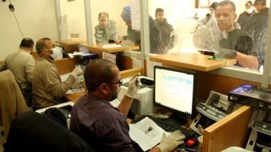 صورة غزة: صرف رواتب الموظفين الخميس.. وتمديد إغلاق المدارس والجامعات