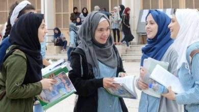 صورة رابط فحص نتائج الثانوية العامة التوجيهي ٢٠٢٠ في فلسطين