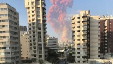 """صورة شاهد .. ارتفاع حصيلة ضحايا انفجار بيروت وإعلان المدينة """"منكوبة"""""""