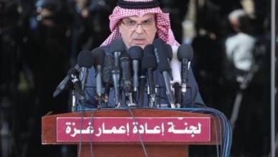 صورة العمادي يعلن تمديد المنحة القطرية لغزة لمدة 6 اشهر إضافية