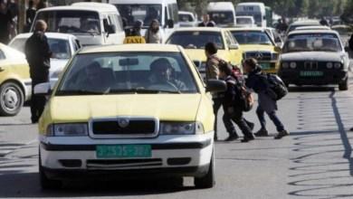 صورة غزة: تخفيض الديون المتراكمة على رسوم ترخيص مركبات الديزل الخصوصي والعمومي