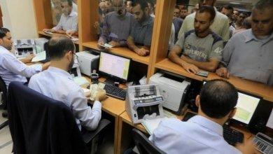صورة مالية غزة: صرف رواتب الموظفين يوم غد بهذه النسبة