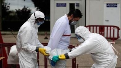 صورة الصحة: لا حالات وفاة و312 إصابة جديدة بفيروس كورونا خلال الـ24 ساعة الماضية