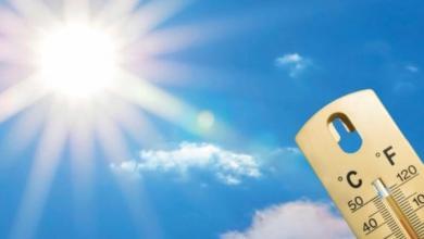 صورة حالة الطقس: ارتفاع آخر والحرارة أعلى من معدلها بـ 5 درجات