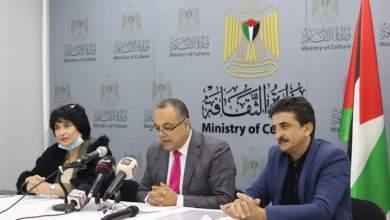 صورة وزارة الثقافة تعلن عن جوائز فلسطين في الآداب والفنون والعلوم الإنسانية للعام 2020