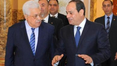 صورة الرئيس عباس يصل القاهرة غدًا للقاء نظيره السيسي