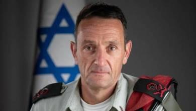 """صورة تعيين الجنرال """"هاليفي"""" نائبًا لرئيس أركان جيش الاحتلال"""