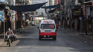"""صورة بيان صادر عن وزارة الصحة بعد ارتفاع إصابات """"كورونا"""" في قطاع غزة"""