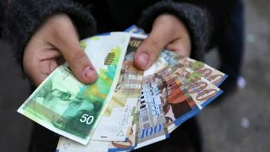 صورة الكابينت الاسرائيلي يوافق على تحويل 2.5 مليار شيكل للسلطة الفلسطينية