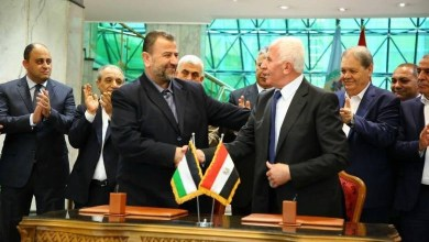 صورة مصادر: اتفاق مبدئي على مصالحة فلسطينية شاملة