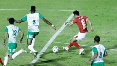 صورة الأهلي يتأهل لنهائي كأس مصر بالفوز على الاتحاد السكندري