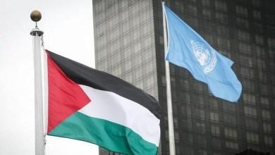 صورة الجمعية العامة تتبنى 6 قرارات لصالح فلسطين بأغلبية ساحقة