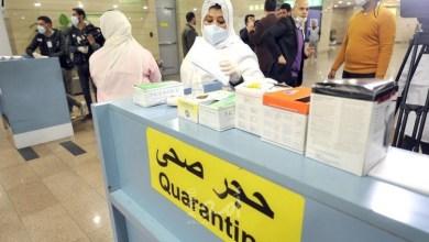 """صورة مصر: 23 وفاة و464 إصابة جديدة بفيروس """"كورونا"""""""