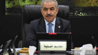 صورة الحكومة تقرر اعتبار الـ7 من يناير إجازة رسمية