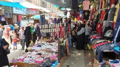 صورة الداخلية بغزة تعلن عن إعادة تشغيل الأسواق الشعبية الأسبوعية اعتباراً من 7 فبراير المقبل