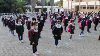 صورة استئناف الدراسة للمرحلة الابتدائية بقطاع غزة