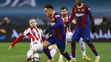 صورة اتلتيك بيلباو يتوج بطلاً لكأس السوبر الإسباني على حساب برشلونة