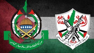 صورة إجماع في حماس على عدم خوض الانتخابات بقائمة موحدة مع فتح