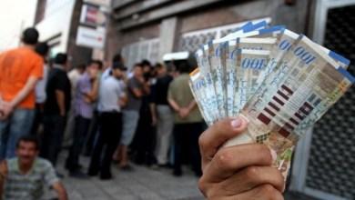 صورة وزارة المالية تكشف عن موعد صرف رواتب موظفي السلطة
