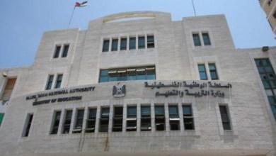 صورة التعليم بغزة تعلن موعد عقد امتحانات توظيف المعلمين