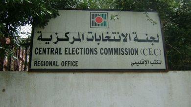 """صورة """"لجنة الانتخابات"""" تجتمع بممثلي الفصائل في غزة وتطلعهم على شروط الترشح"""