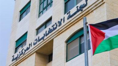 صورة فتح باب الترشح لانتخابات المجلس التشريعي 2021