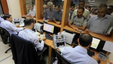 صورة مالية غزة تُعلن موعد صرف رواتب عقود وزارة الصحة المؤقتة