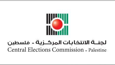 صورة لجنة الانتخابات تعلن الكشف الأولي للقوائم المرشحة للانتخابات التشريعية