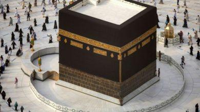 صورة السعودية تشرع بأعمال الصيانة الموسمية للكعبة المشرفة